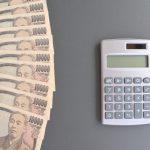 交通事故の「慰謝料」の種類と金額の基準を解説!